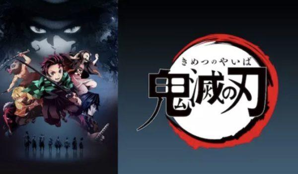 アニメ『呪術廻戦』を見たい人におすすめの関連作品