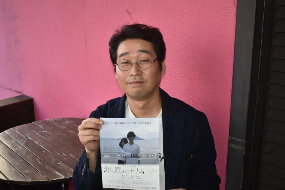 『海の底からモナムール』前野朋哉インタビュー