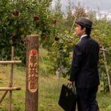 『エール』第22週110話あらすじ・ネタバレ感想!父親譲りの音の言葉が、浩二の心を突き動かす!