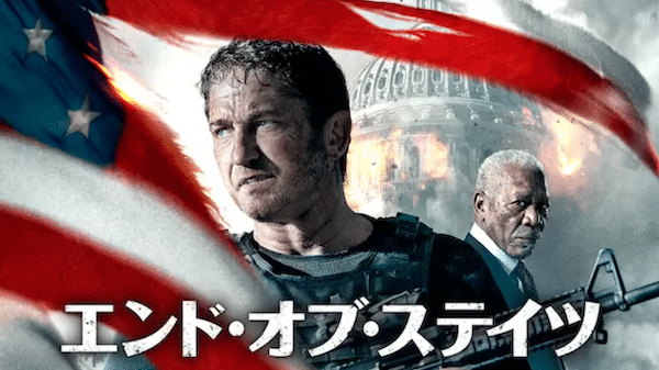 映画『山猫は眠らない8 暗殺者の終幕』を見たい人におすすめの関連作品