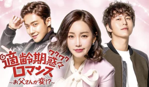 韓国ドラマ『この恋は初めてだから』を見たい人におすすめの関連作品