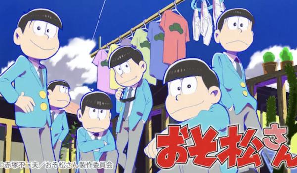 アニメ『おそ松さん 第3期』を見たい人におすすめの関連作品