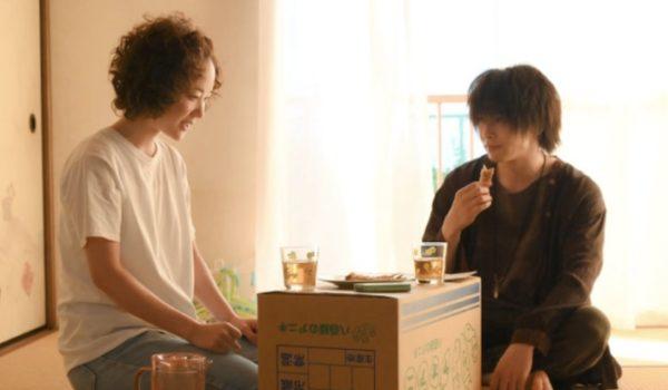 『凪のお暇』3話