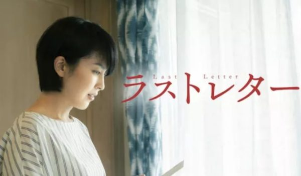 福山雅治『紅白歌合戦2020』を見たい人へおすすめの福山雅治出演作品