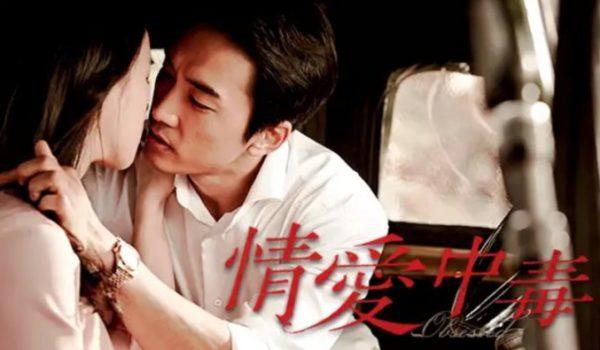 映画『エマ、愛の罠』を見たい人におすすめの関連作品