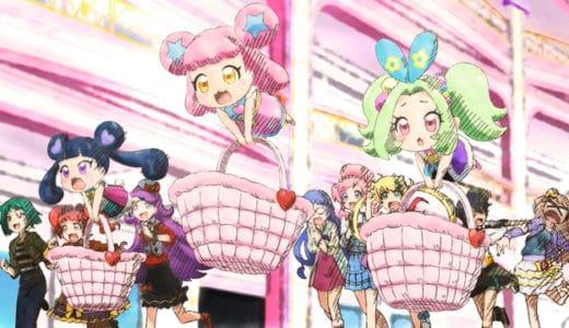 『キラッとプリ☆チャン』第130話あらすじ・ネタバレ感想!ショッピングモールオープンでマスコットたちは何を買う?