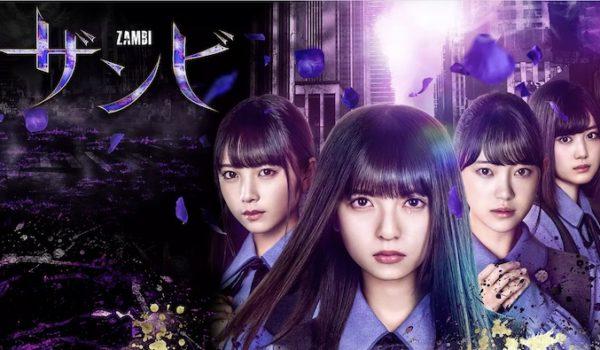 乃木坂46『紅白歌合戦2020』を見たい人へおすすめの乃木坂46メンバー出演作品
