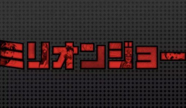Kis-My-Ft2『紅白歌合戦2020』を見たい人へおすすめの関ジャニ∞メンバー出演作品
