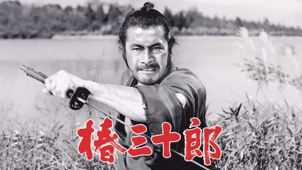 映画『七人の侍』を見たい人におすすめの関連作品
