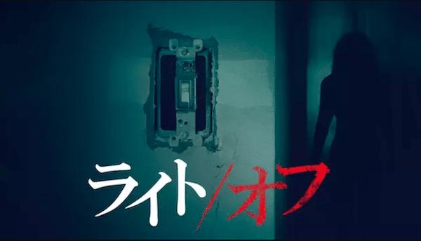 映画『ライド・ライク・ア・ガール』を見たい人におすすめの関連作品