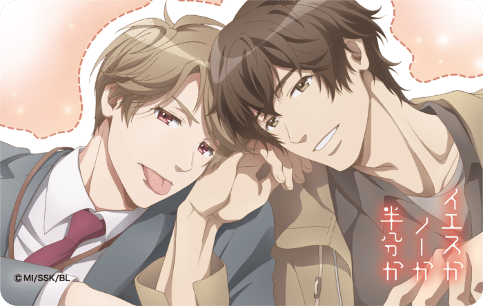 「BL FES!! 2020 -Boys Love Festival!! 2020-」Mカード