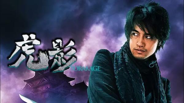 映画『TOKYO ドラゴン飯店』を見たい人におすすめの関連作品