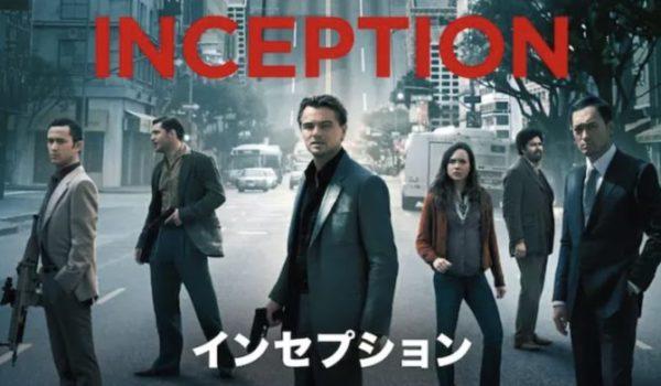 映画『TENET テネット』を見たい人におすすめの関連作品