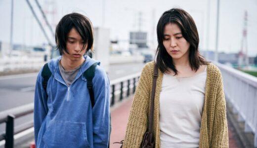 「第75回毎日映画コンクール」受賞作品・受賞者決定!大賞に輝いたのは大森立嗣監督の『MOTHER マザー』