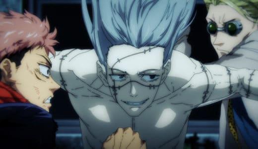 『呪術廻戦』第13話あらすじ・ネタバレ感想!真人との衝突、そしてこれからの一歩