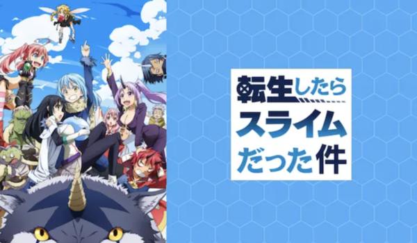 アニメ『ログ・ホライズン 円卓崩壊x』を見たい人におすすめの関連作品