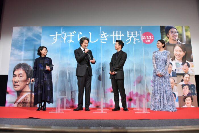 『すばらしき世界』プレミアイベント上映・オフィシャルレポート