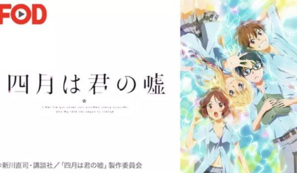 アニメ『ホリミヤ』を見たい人におすすめの関連作品