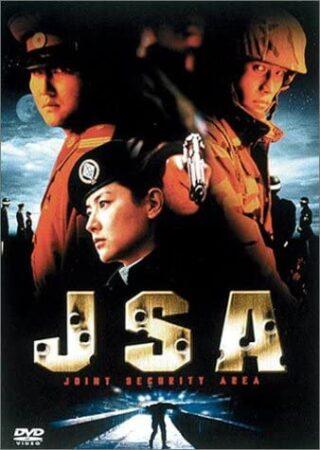 『JSA』