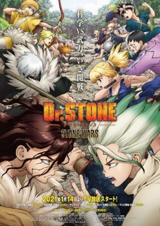 アニメ『Dr.STONE 第2期』