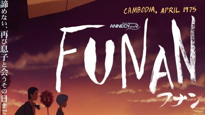 『FUNAN フナン』あらすじ・感想!激動のカンボジアを生きた家族を描く感動のアニメーション映画【ネタバレなし】