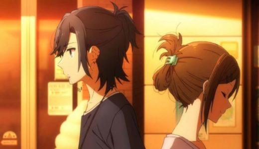 アニメ『ホリミヤ』第1話あらすじ・ネタバレ感想!ふたりの出会いで、世界が変わる。