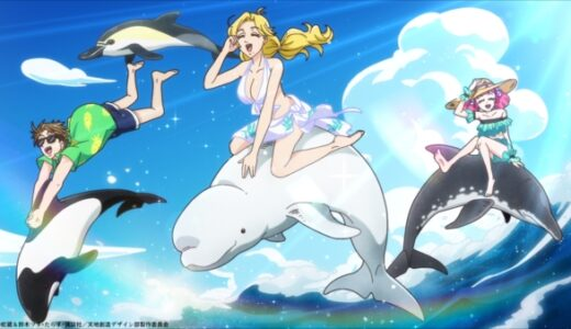 『天地創造デザイン部』第2話あらすじ・ネタバレ感想!海を舞台に生き物創造バトルが勃発!