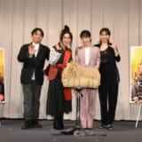 『大コメ騒動』公開御礼イベントオフィシャルレポート