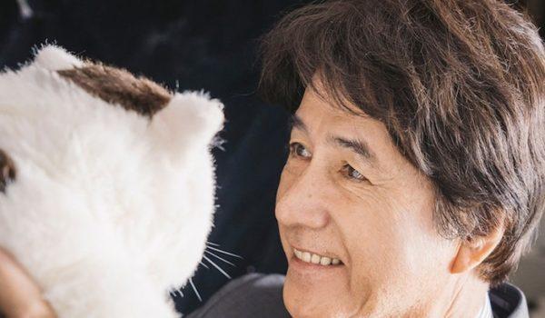 『おじさまと猫』第1話