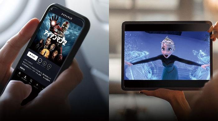 5つのデバイスで同時視聴が可能!
