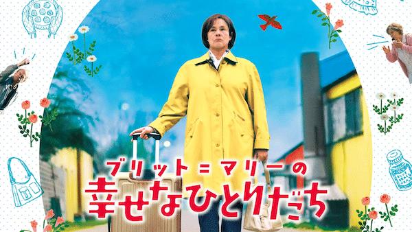 映画『チア・アップ!』を見たい人におすすめの関連作品