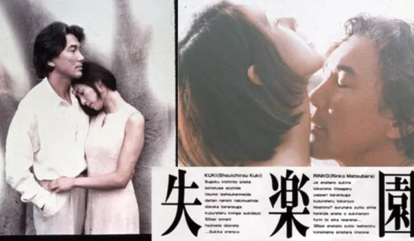 映画『泪壷』を見たい人におすすめの関連作品