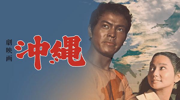 映画『日本人の忘れもの フィリピンと中国の残留邦人』を見たい人におすすめの関連作品