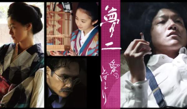 映画『TANKA 短歌』を見たい人におすすめの関連作品