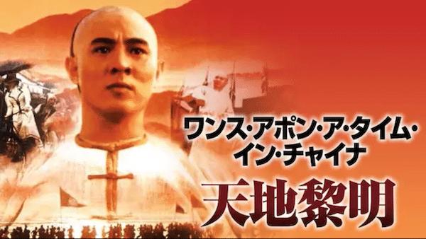 映画『セブンソード 修羅王の覚醒』を見たい人におすすめの関連作品