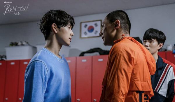 韓国ドラマ『それでも僕らは走り続ける』