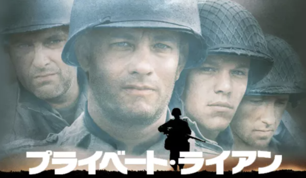 映画『ザ・ライフルマン』を見たい人におすすめの関連作品