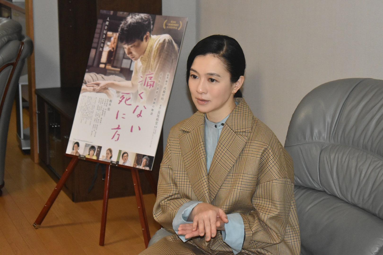 『痛くない死に方』坂井真紀インタビュー