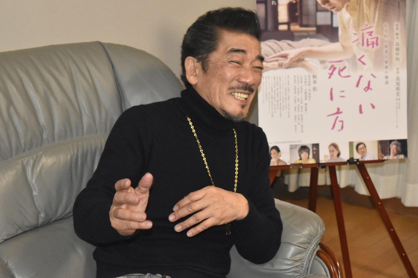 映画『痛くない死に方』高橋伴明監督、宇崎竜童インタビュー