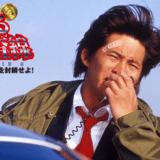 『踊る大捜査線 THE MOVIE2 レインボーブリッジを封鎖せよ』あらすじ・ネタバレ感想!青島の熱い名言が飛び出す大ヒット名作映画!