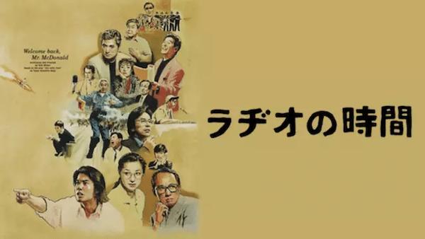 映画『シラノ・ド・ベルジュラックに会いたい!』を見たい人におすすめの関連作品