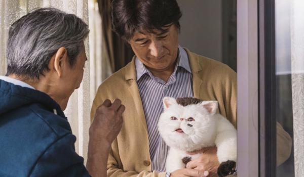 『おじさまと猫』第5話