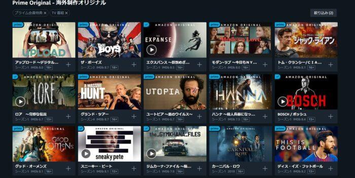 Amazonプライムビデオ・オリジナル海外ドラマ