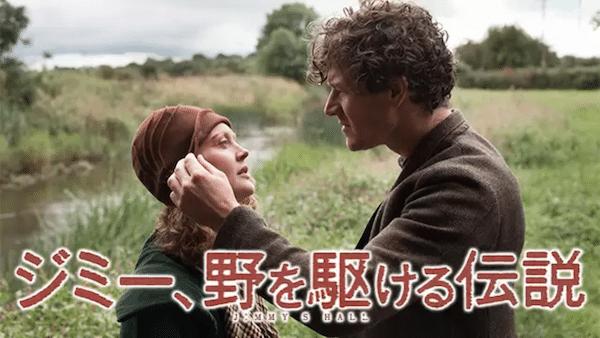 映画『ナイチンゲール』を見たい人におすすめの関連作品