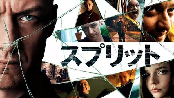 映画『ニュー・ミュータント』を見たい人におすすめの関連作品