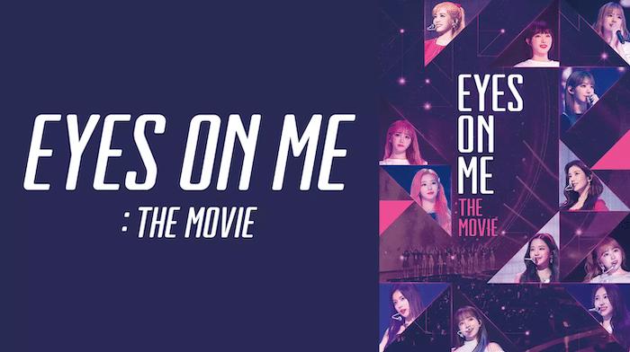 『EYES ON ME : The Movie』