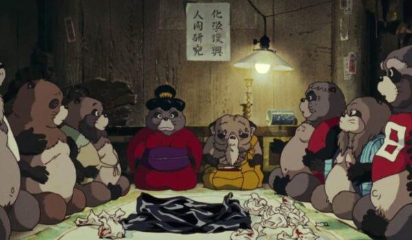 『平成狸合戦ぽんぽこ』