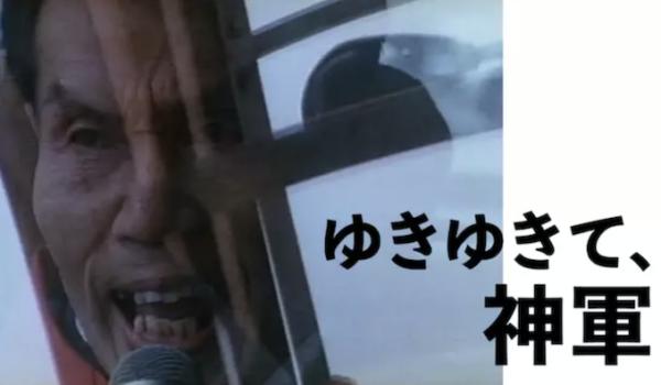 映画『れいわ一揆』を見たい人におすすめの関連作品