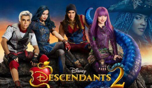 映画『ディセンダント2』あらすじ・ネタバレ感想!ディズニーヴィランズの子供たちが再結集し、アクション、ダンスもパワーアップ!