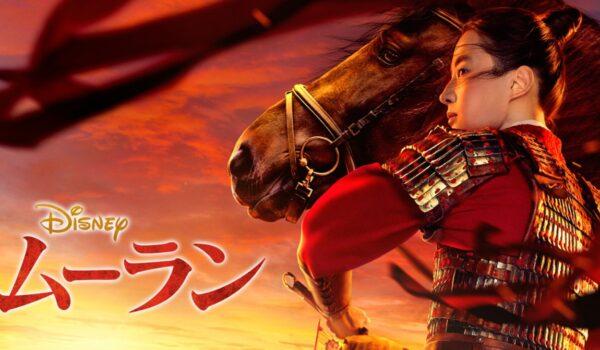 映画『ラーヤと龍の王国』を見たい人におすすめの関連作品